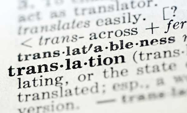 Definition of 'translation' shown in a closeup of a dictionary page